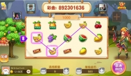 研赚新游戏:水果联盟经验分享